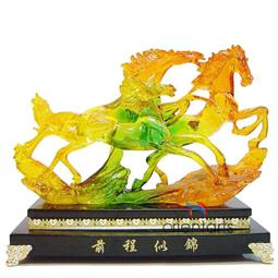 Three Running Horse for Success Feng Shui